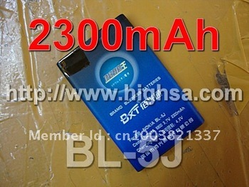2300mAh BL-5J / BL 5J High Capacity Battery for Nokia N900,X6,5800XM,5800i,5800W,5230XM,5233,5232,5235,X6-00,C3-00,5802 ,X1-00