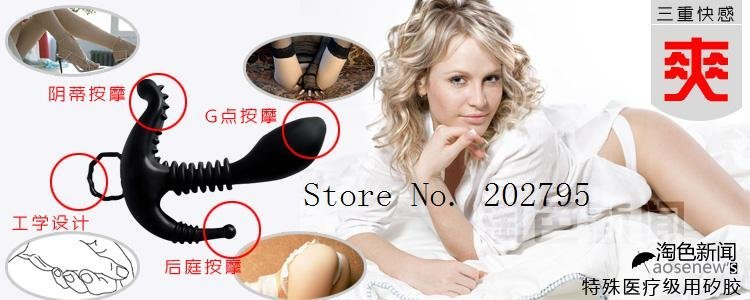 Free shipping 100%G-spot massage stick/multi-color/Femal vibrator toys/ sex toys products for women z3(China (Mainland))
