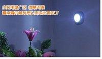 200pcs X freeshipping WIRELESS mini emergency light FlashLIGHT UNDER CABINET light Model 067