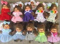 free shipping ,Monchhichi  doll /cute plush doll , key chain , mobile phone chain,stuffed rag doll size:8cm