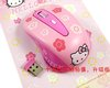 Wholesale Free Shipping New Hello Kitty 2.4G 10 Meter 1200dpi Wireless Optical Mouse