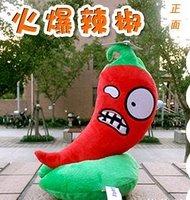 "Plants vs. Zombies Jalapeno Plush Doll 7"" Toy"