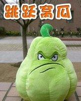"""Plants vs. Zombies Squash Plush Doll 7"""" Toy"""