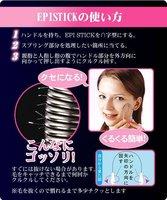 Wholesale Facial Epicare Epistick Epilator Hair Remover Stick New Bend Super Stick Hair Remover Stick/BT-003