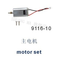 Double Horse parts accessories 9116 2.4G 4ch rc helicopter model motor set 10 DH 9116-10 part