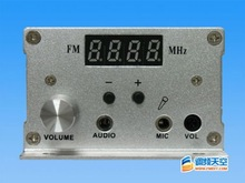 wholesale fm transmitter radio station