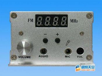 NEW 7w FM PLL LCD stereo transmitter Radio Station