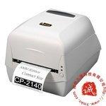 ARGOX CP-2140 barcode printers, clothing label printers, label printers jewelry
