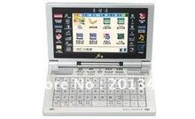 Tela Frete Grátis + Cor COMET Português Inglês Chinês Dicionário Eletrônico Tradutor TD-2708-ECP(China (Mainland))