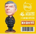 KODOTO WENGER (A) Football Star Doll