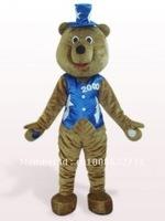 Cute Coffee Scissors Plush Bear Mascot Costume Adult Character Costume Cosplay mascot costume free shipping