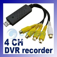 USB 2.0 Easycap 4 Channel DVR CCTV Camera Audio Video Capture Adapter Recorder 1064