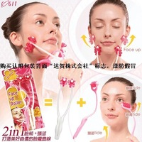[EMS Free Shipping]Slimming face up rollers 2 in 1 face massager/ 50pcs BY-021