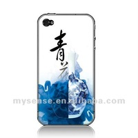 Mysense Durable PC case for iphone 4 4s blue and white porcelain 01 wholesale and retail+OEM+fast shipping