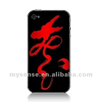 Mysense Popular PC case for iphone 4 4s Chinese Dragon 14 wholesale and retail+OEM+fast shipping