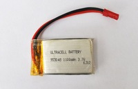 HRB,Brand  rc Lipo Battery 3.7V 1100MAh 15C +free shipping