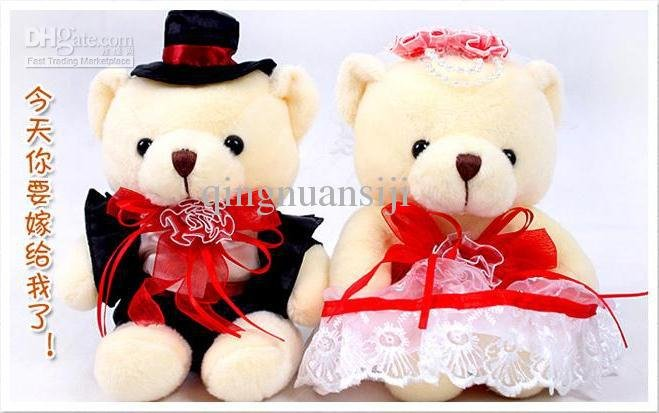 Bridal veil plush teddy bear wedding decoration bed dolls gift 20cm