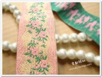 free shipping, embroidered lace ,3.5cm width ,4 colors can be choosed ,clothing materials ,MOQ is 30Y /COLOR