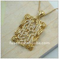 18K fashion gold plated muslim pendant F1620358 .20