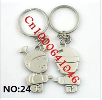 "Cute couple, key chain, ""20pcs/lot=10pair/Lot"". NO: 24"