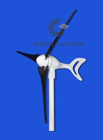 1m/s start up wind speed small wind generator/300w wind turbine /wind solar system(China (Mainland))