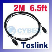 New Professional 2m 6.5FT Digital Optical Fiber Toslink Audio Cable 318