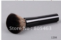 Free Gift!!NEW Makeup Brush 1 pcs Set (1pcs/lot)