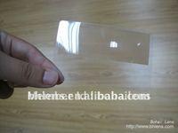 100pc/pack Promotional PVC credit card magnifier