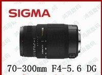 Sigma 70-300mm f/4-5.6 DG OS,Sigma telephoto zoom Lens