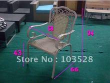 wicker furniture price