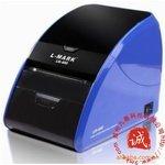 LK480 label printer | thermal printers | barcode printer