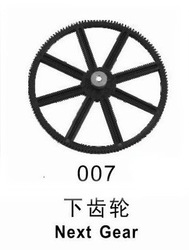 105CM QS 8005 RC helicopter spare part 8005-007 8005-07 Next Gear For QS8005 helicopter + low shipping fee(China (Mainland))