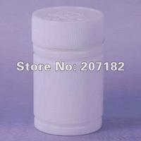 Free shipping (200sets/lot) 30ml PE solid bottle,capsule bottle,plastic bottle,30ml bottle