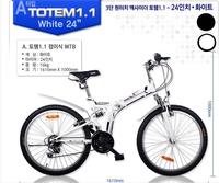 Велосипед неоновый