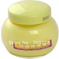 Original Classical Chinese Domestic Facial Cream Butterfly Lemon Cream 68g