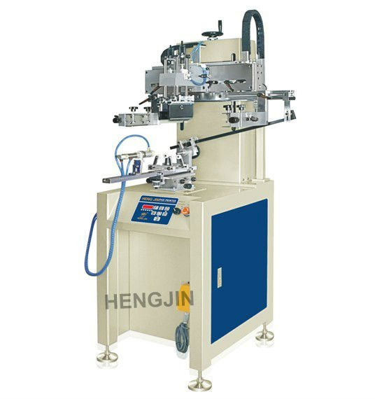 Semi-auto mug silk screen printing machine(China (Mainland))