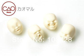 With Track Number-Novelty Caomaru Fun Stress Relievers PU Stress Face Ball Anti-stress Face Balls,Free Shipping