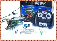 popular army rc helicopter