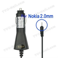 2.0mm Charging Connector Nokia Car Charger DC-4 for Nokia N95 6101 N93 E61 E71(MCH-189B)