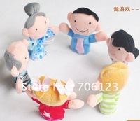 CUTE educational family baby Toys Hand finger puppets Children's Puzzle doll 348PCS mix order