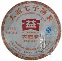 Yunnan Puer Pu er Tea Pu-erh tea*2012*Menghai Dayi*7552*357 grams