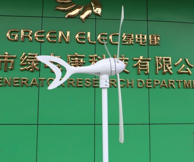 300w AC small wind generator sets(China (Mainland))