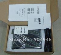 10/100/1000M multimode Fiber media converter