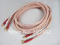 Kimber Kable 8TC audio Speaker cable 2.5M