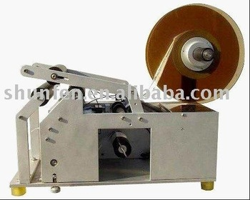 Compact Semiautomatic Round Bottle Labeler (labeling machine)   Free shipping