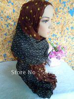 Одежда Ислама  A410