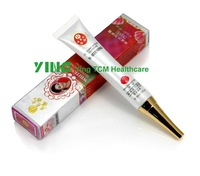 Yiqi Whitening Glossing Active Eye Cream(1 piece 30ml)