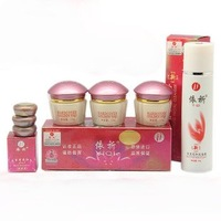 Original YiQi Beauty Whitening 2+1 Effective In 7Days (Purple+ High Bottle ) Hardcover Golden YiQi