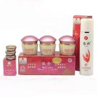 Original YiQi Beauty Whitening 2+1 Effective In 7Days (Purple+ High Bottle ) Hardcover Golden YiQi