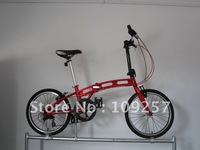 Supply morden folding bike F2012-RED